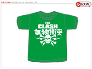 The Clash Skull Youth Tee Shirt