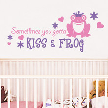 Kiss A Frog Wall Decal Decalmywall Com