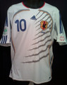 Japan Tsubasa 2006 2008 World Cup Away Adult XL Jersey With FIFA World Cup Germany 2006 Patch