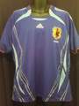 Japan 2006 2008 World Cup Home Adult XL Jersey