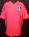 South Korea 2005 2007 Home Adult XXL Jersey