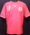 Switzerland Drogba 2006 2007 Home Adult XL Jersey