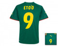 Eto'o Cameroun Cameroon Size Adult S 2010 World Cup Home Jersey