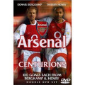 ARSENAL CENTURIONS 2 DVD SET