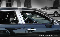 2011-2013 Chrysler 300 300C 4 Piece Set Chrome Stainless Steel Pillar Posts Trim