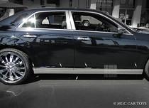 "2011-2013 Chrysler 300 300C Lower and Upper Rocker Panel Trim 4"" Wide 10Pc Set"