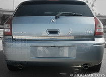 2005-2008 Dodge Magnum Trunk Lower Trim Accent Stainless Steel Chrome finish