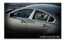 Jaguar XF  & XF R Chrome Pillar Trim 6 Piece Upgrade