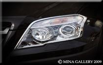 Mercedes GLK Headlight Chrome Trim Upgrade Front Set