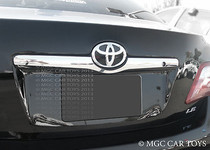 2007-2011 Toyota Camry Stainless Steel Chrome Finish Trunk Trim W/ Key Cutout