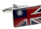 Union Jack / Taiwan National Flag combined Cufflink