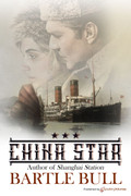 China Star by Bartle Bull (Print)