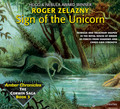 Sign of the Unicorn by Roger Zelazny (MP3 Audiobook Download)