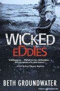 Wicked Eddies by Beth Groundwater (Print)