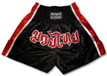 Muay Thai Shorts-Black