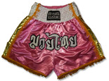 Muay Thai Short-Pink