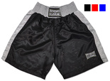 Kids Boxing Shorts