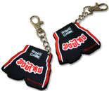 Mini Muay Thai Short Keychain - Rubber