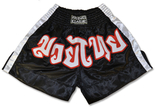 Muay Thai Shorts-Black/White