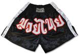 Muay Thai Shorts-Black/White