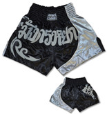 Muay Thai Shorts - Black/Silver