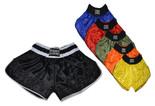 Retro Muay Thai Short -  6 Colors
