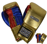 Mexican-Style Metallic Leather Training Gloves - Velcro or Lace-up
