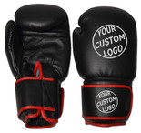 CUSTOM 16oz Sparring Gloves