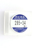 Citizen Eco-Drive Capacitor Secondary Battery - CIT295-34 - Main