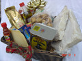 Portuguese Celebration basket