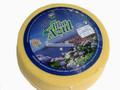 Island Cheese - Ilha Azul, Best of Faial, Acores - Portugal