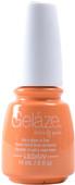 Gelaze Peachy Keen (UV / LED Polish)