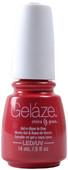 Gelaze Sexy Silhouette (UV / LED Polish)