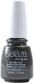 Gelaze Black Diamond (UV / LED Polish)