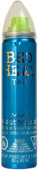 Bed Head Mini Masterpiece Massive Shine Hairspray (2.1 oz. / 60 g)
