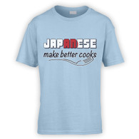 Japanese Make Better Cooks Kids T-Shirt