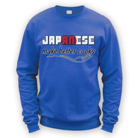 Japanese Make Better Cooks Sweater