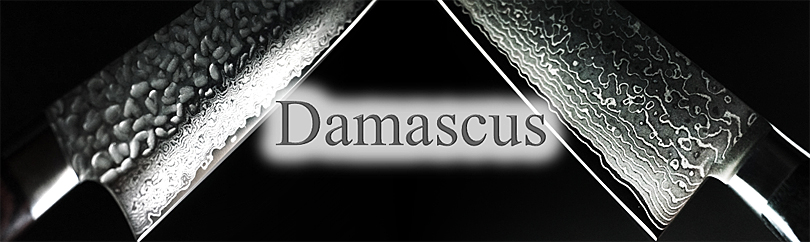 damascus couteaux de cuisine