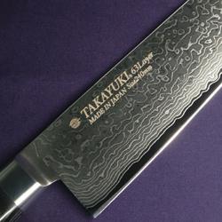 Sakai Takayuki Damascus 63 layers