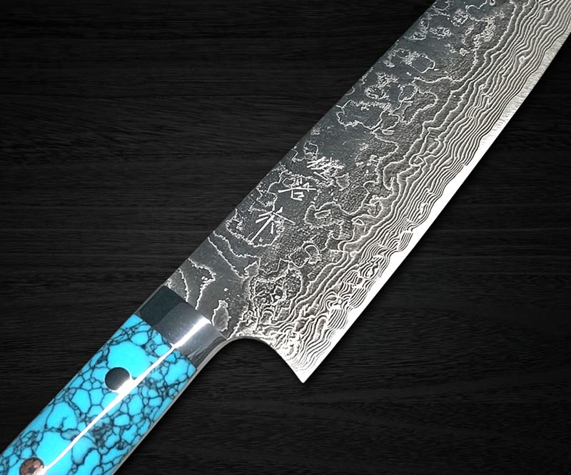 Takeshi Saji Damascus
