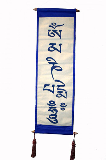 Tibet Mani Banners invokes the powerful benevolent attention and blessings of Chenrezig, the embodiment of compassion. Tibet Spirit Store