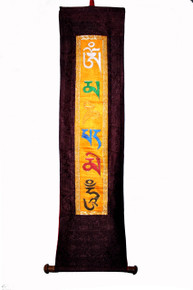Tibet Mani Banners invokes the powerful benevolent attention and blessings of Chenrezig, the embodiment of compassion. At Tibet Spirit Store.