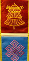 Tibet Mail Box Hanging With Deferints H.H Dlai Lama's Quortes