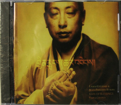 Rain of Blessings: Vajra Chants CD. Tibet Spirit Store.