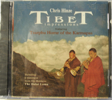Tibet Impressions. Home of the Karampas. At Tibet Spirit Store.