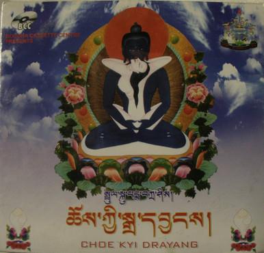 Choe Kyi Drayng. Rare CD. Tibet Spirit Store