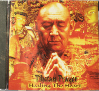Tibetan Prayer Healing The Heart. Tibet Spirit Store