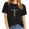 Cross Great Easter or Christmas Jesus Shirt - or Represent All The Time