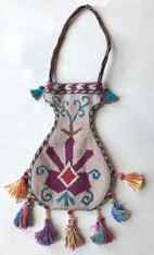 "Uzbekistan Traditional Pouch (5"" x 8"")"
