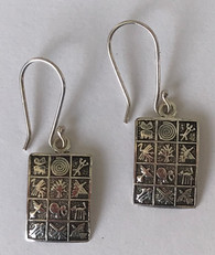 "Handmade Silver Symbol Earrings Peru (.5"" wide x .75"" long)"